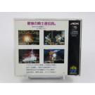 CROSSED SWORDS NEO GEO CD JPN OCCASION