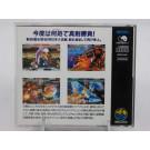 SHIN SAMURAI SPIRITS: HAOHMARU JIGOKUHEN NEO GEO CD JPN OCCASION