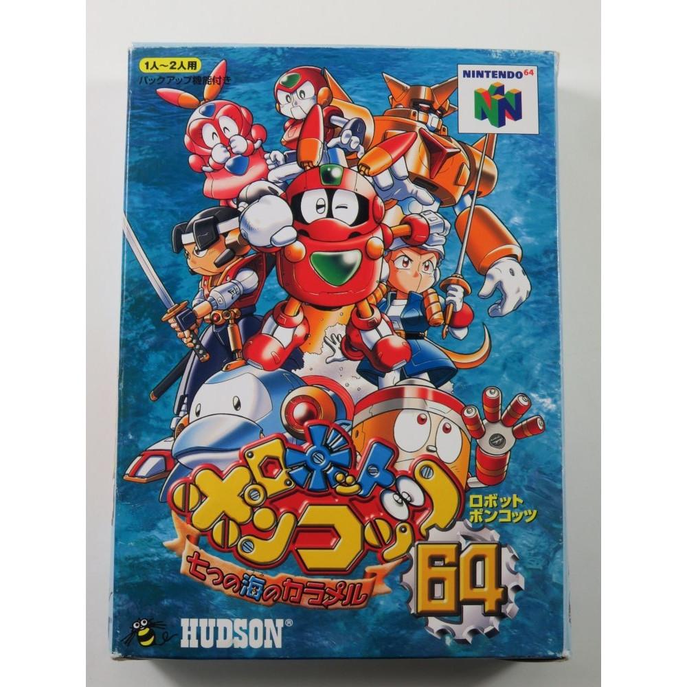 ROBOT PONKOTTSU 64 NANATSU NO UMI NO CARAMEL NINTENDO 64 NTSC-JPN (COMPLETE - GOOD CONDITION)