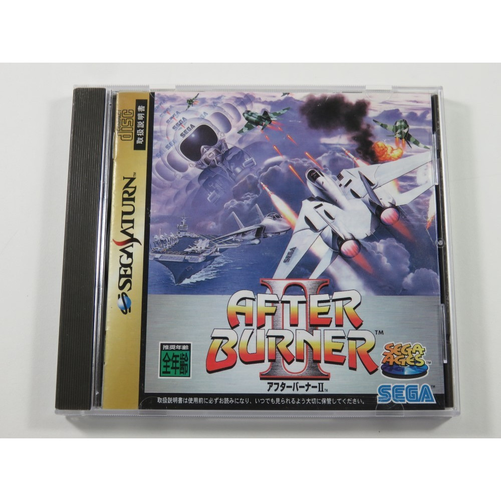 AFTER BURNER II SEGA SATURN (SEGA AGES) NTSC-JPN (COMPLETE WITH SPIN CARD - GOOD CONDITION OVERALL)