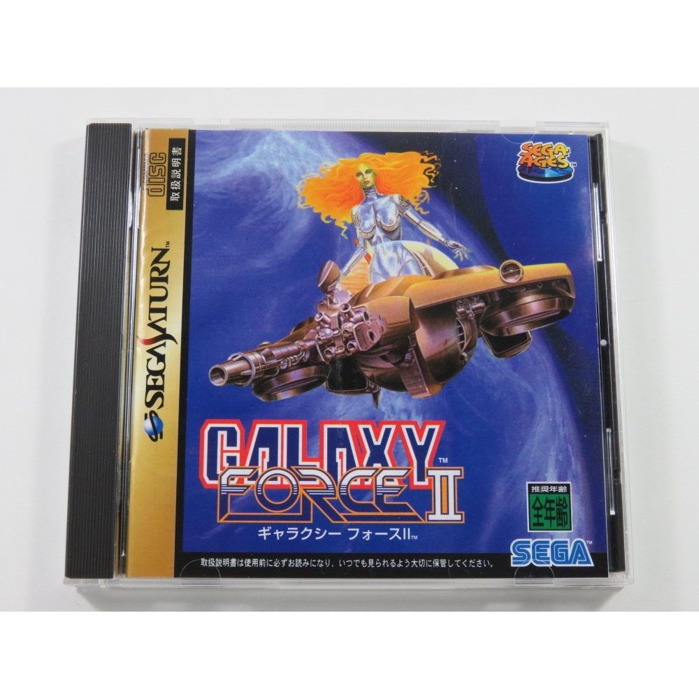 GALAXY FORCE II SEGA SATURN NTSC-JPN (COMPLETE WITH SPIN CARD AND REG CARD - GREAT CONDITION)