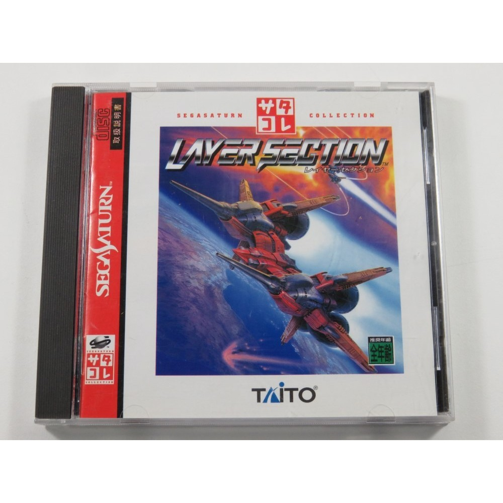 LAYER SECTION SEGA SATURN (SATA-KORE) NTSC-JPN (COMPLETE WITH SPIN CARD - GOOD CONDITION)