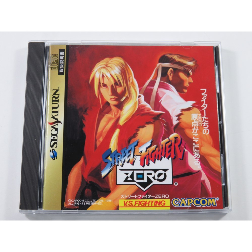 STREET FIGHTER ZERO SATURN NTSC-JPN (COMPLETE WITH SPIN CARD AND REG CARD - VERY GOOD CONDITION)