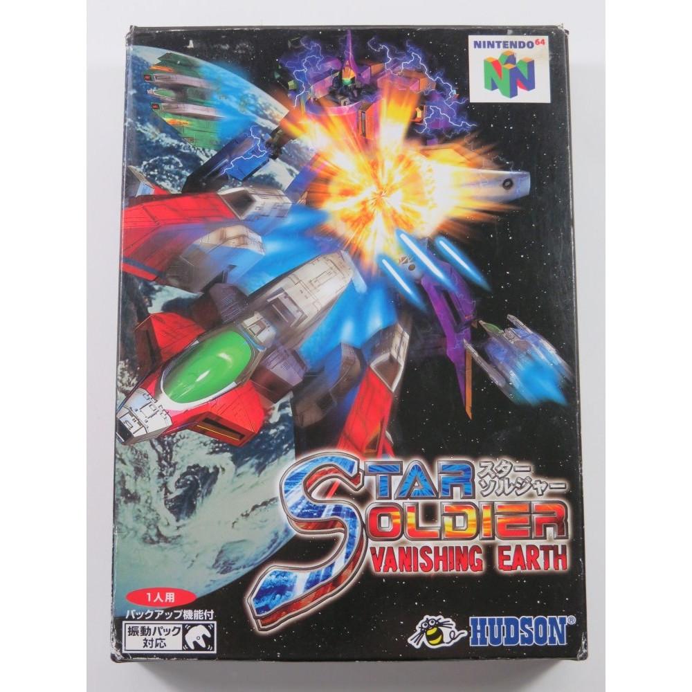 STAR SOLDIER: VANISHING EARTH NINTENDO 64 (N64) NTSC-JPN (COMPLETE - GOOD CONDITION)(WITH REG. CARD)