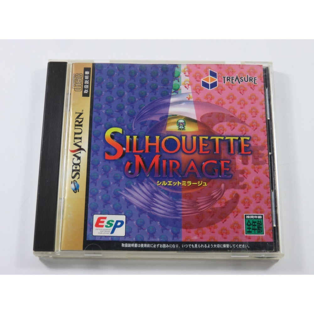 SILHOUETTE MIRAGE SEGA SATURN NTSC-JPN (COMPLETE WITH SPIN CARD - GOOD CONDITION)