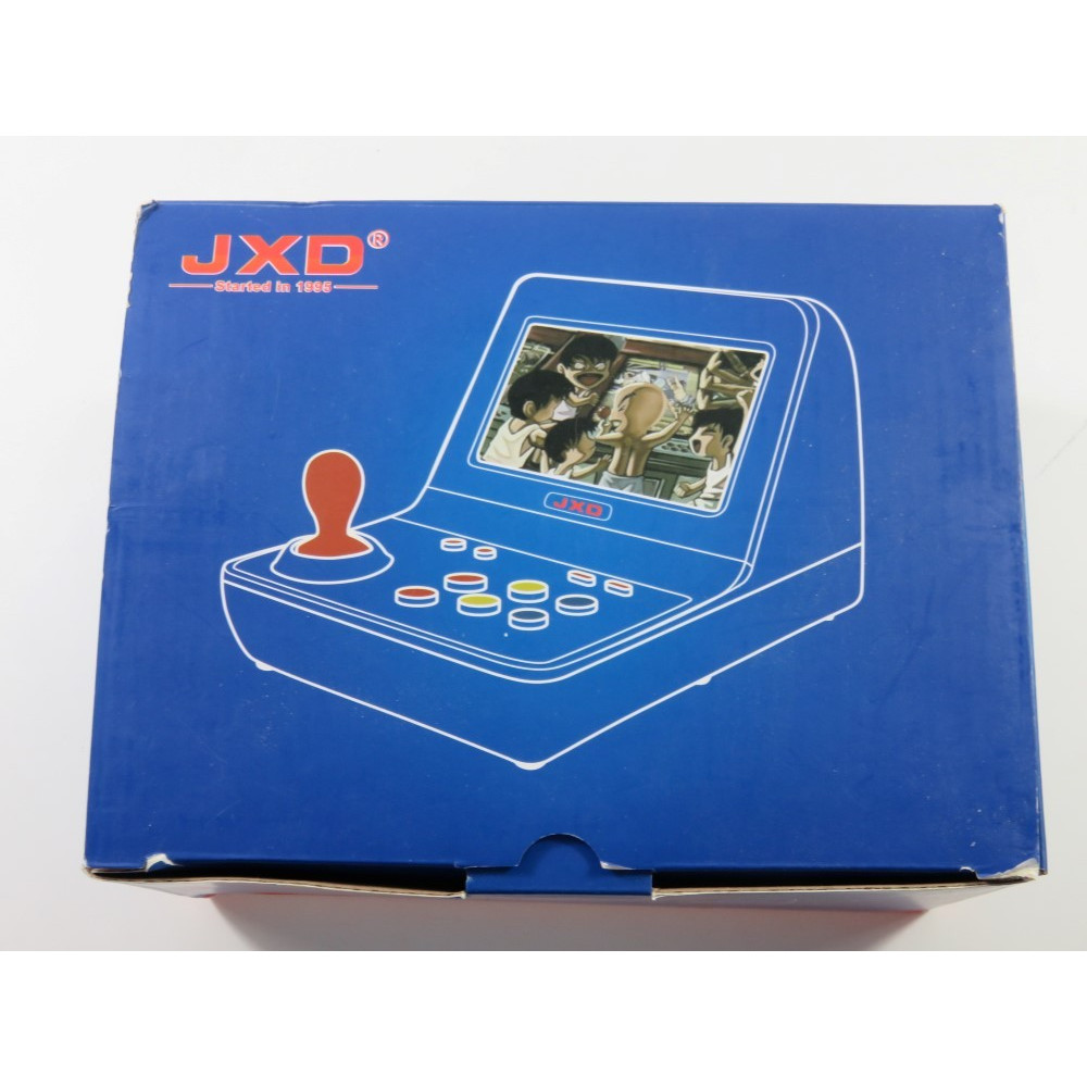 JXD BARTOP 4.3 INCH SCREEN (WITH TWO USB PADDLE AND AC ADAPTER) - (GOOD CONDITION)