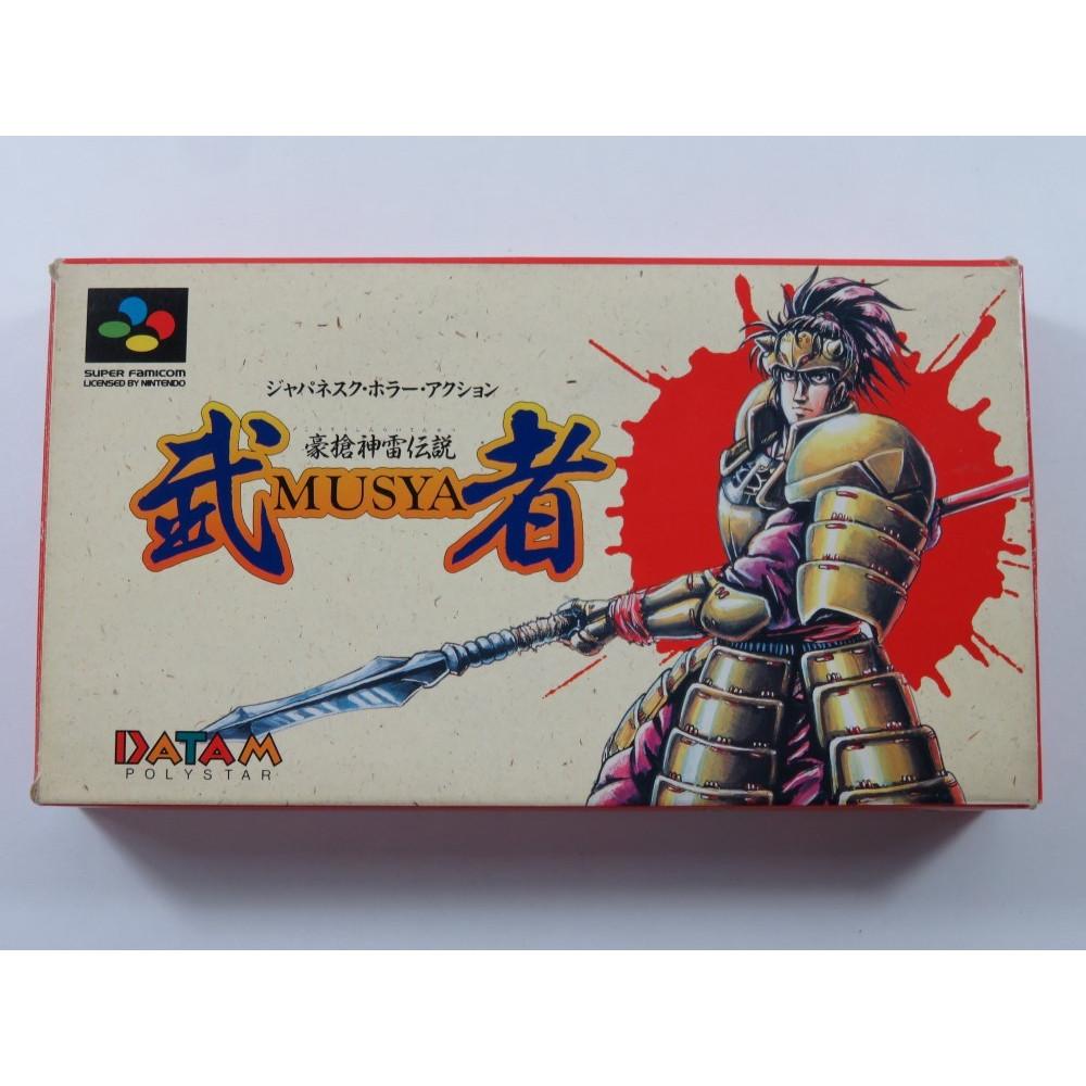 GOUSOU SHINRAI MONOGATARI - MUSYA SUPER FAMICOM (SFC) NTSC-JPN (COMPLETE WITH REG CARD - GOOD CONDITION OVERALL)