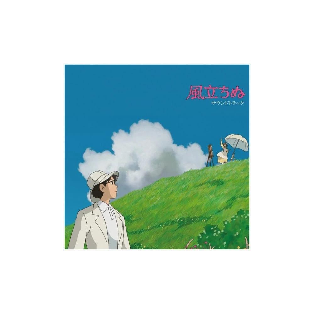 VINYLE THE WIND RISES ( 2BLACK LP) JOE HISAISHI ORIGINAL SOUNDTRACK JAPAN NEW