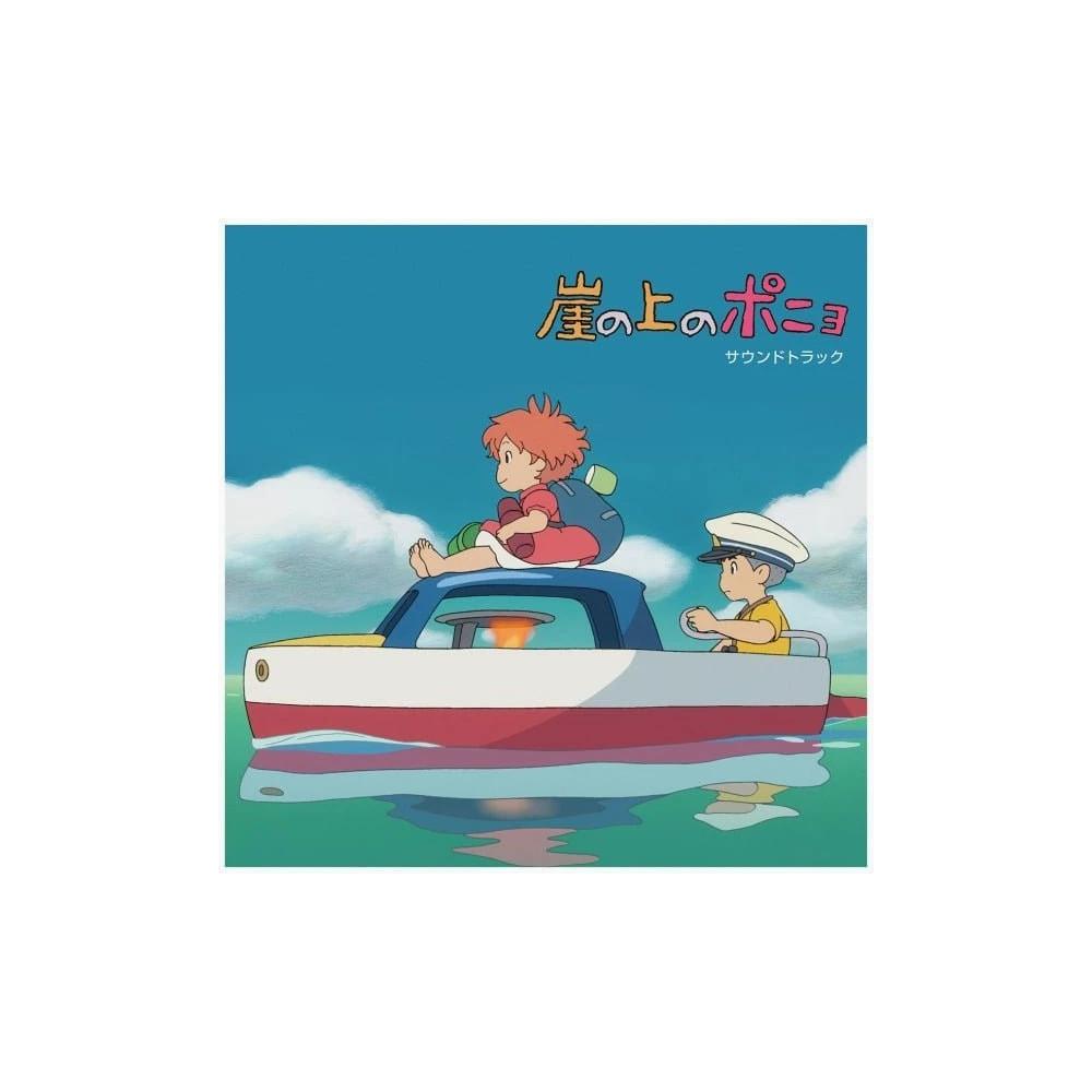 VINYLE PONYO SUR LA FALAISE ( 2BLACK LP) JOE HISAISHI ORIGINAL SOUNDTRACK JAPAN NEW