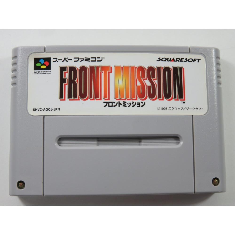 FRONT MISSION SUPER FAMICOM (SFC) NTSC-JPN (CARTRIDGE ONLY - GOOD CONDITION)