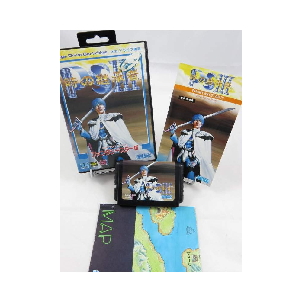 PHANTASY STAR III MEGADRIVE NTSC-JPN OCCASION