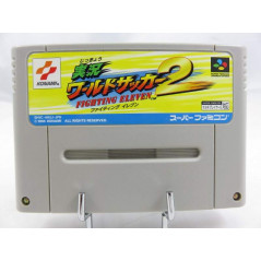 FIGHTING ELEVEN 2 SFC NTSC-JPN LOOSE