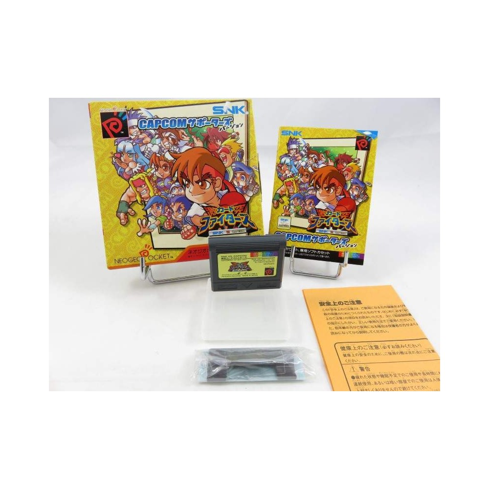 SNK VS. CAPCOM: CARD FIGHTER S CLASH: CAPCOM VER. NEO GEO POCKET JPN OCCASION