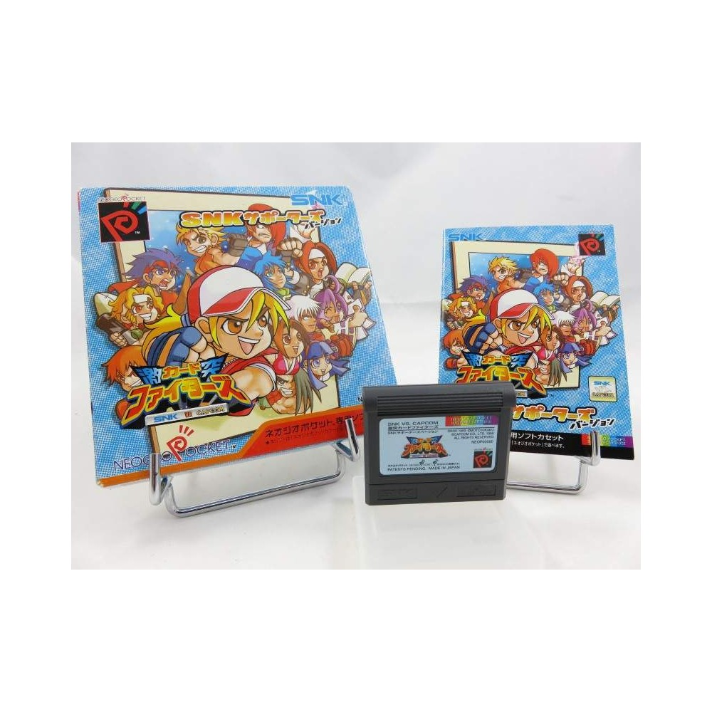 SNK VS. CAPCOM: CARD FIGHTER S CLASH: SNK VER. NEO GEO POCKET JPN OCCASION