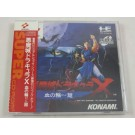 AKUMAJO DRACULA X BOOTLEG PC ENGINE SUPER CDROM2 JPN NEW