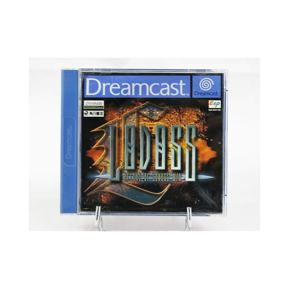 LODOSS RECORDS OF LODOSS WAR DREAMCAST PAL-FR OCCASION