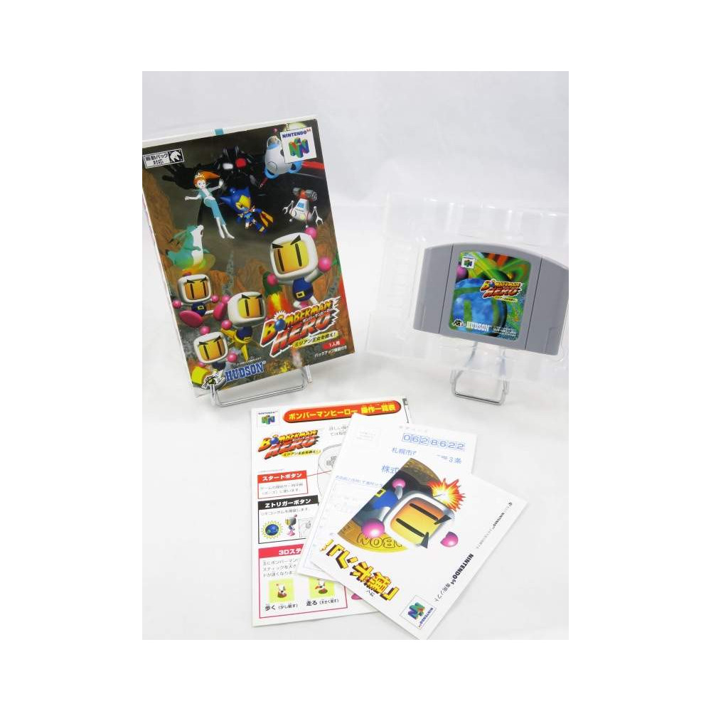 BOMBERMAN HERO N64 NTSC-JPN OCCASION