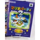 MARIO PARTY 2 N64 NTSC-JPN OCCASION