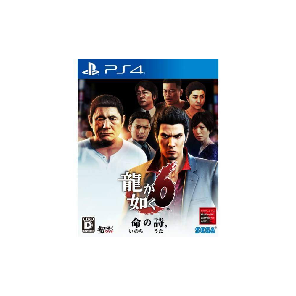RYU GA GOTOKU 6 INOCHI NO UTA PS4 JAPONAIS NEW