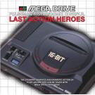MEGADRIVE LAST ACTION HEROES OST JAPONAIS NEW