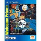 WORLD TRIGGER BORDERLESS MISSION WELCOME PRICE!! PSVITA JAPONAIS NEW