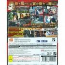 CROWS BURNING EDGE PS4 JAPONAIS OCCASION