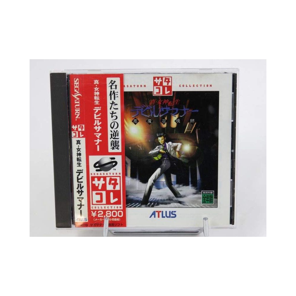 SHIN MEGAMI TENSEI : DEVIL SUMMONER (VERSION SATAKORE + SPINE) SATURN NTSC-JPN OCCASION