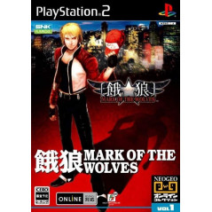 GAROU MARK OF THE WOLVES PS2 JAP OCCASION