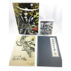 SENGOKU BASARA 4 LIMITED EDITION - HYAKKA RYOURAN TAMATEBAKO PS3 JPN OCCASION