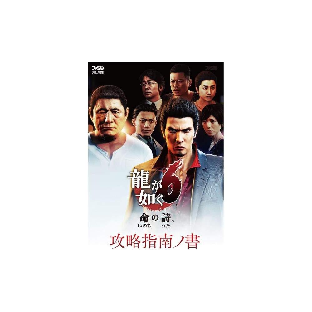 GUIDE RYU GA GOTOKU 6 INOCHI NO UTA / YAKUZA 6 PS4 JAPONAIS NEW