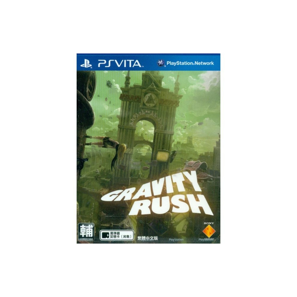 GRAVITY RUSH PSVITA ASIAN OCCASION