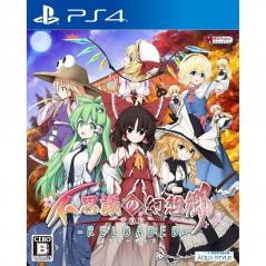 FUSHIGI NO GENSOKYO TOD RELOADED PS4 JAPONAIS NEW