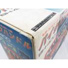 BIKE HANDLE BH-400 SG-1000/SC-3000 JPN OCCASION