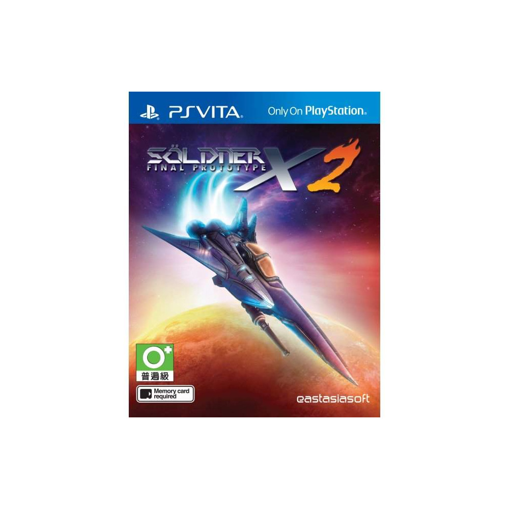 SOLDNER X2 FINAL PROTOTYPE PSVITA ASIAN NEW