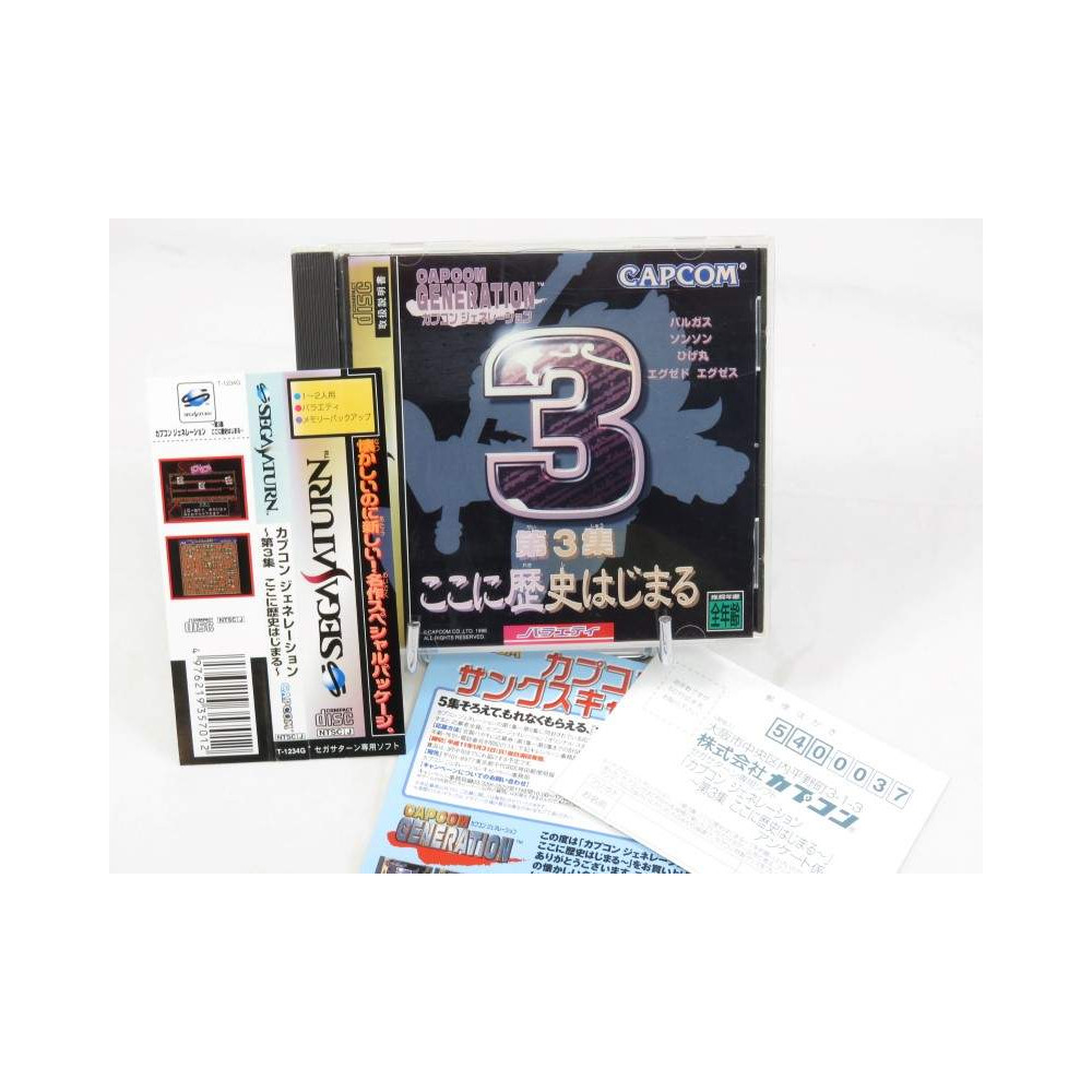 CAPCOM GENERATION 3 (+ SPINE & REG) SATURN NTSC-JPN OCCASION
