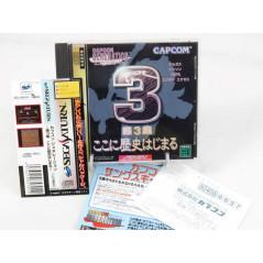 CAPCOM GENERATION 3 (+ SPINE & REG) SATURN NTSC-JPN USED