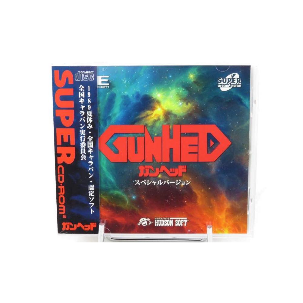 GUNHED SPECIAL BOOTLEG NEC SUPER CDROM2 JPN NEW