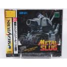 METAL SLUG SATURN NTSC-JPN NEW