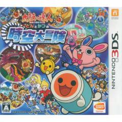 TAIKO NO TATSUJIN DON TO KATSU NO JIKUU DAIBOUKEN 3DS JAPONAIS OCCASION