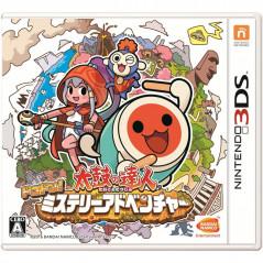 TAIKO NO TATSUJIN DOKODON MYSTERY ADVENTURE 3DS JAPONAIS OCCASION