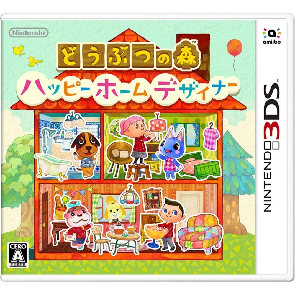 DOUBUTSU NO MORI HAPPY HOME DESIGNER 3DS JPN OCCASION