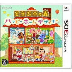 DOUBUTSU NO MORI HAPPY HOME DESIGNER 3DS JPN OCCASION