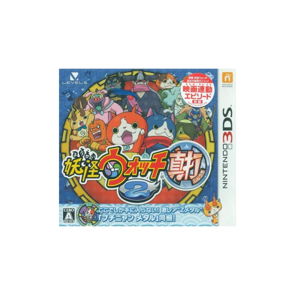YOUKAI WATCH 2 SHINUCHI 3DS JAPONAIS OCCASION