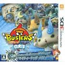 YOUKAI WATCH BUSTERS SHIROINUTAI 3DS JAPONAIS OCCASION