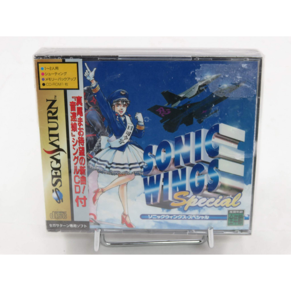 SONIC WINGS SPECIAL SATURN NTSC-JPN NEW