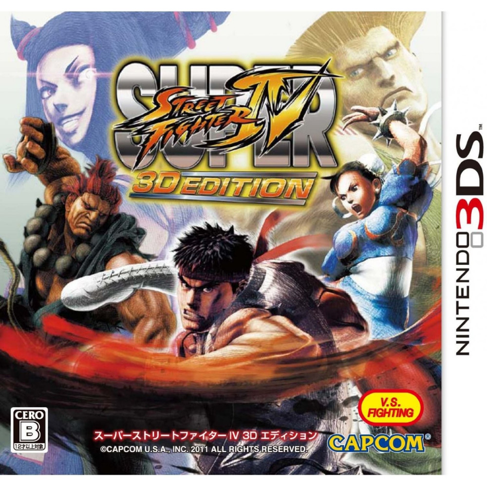 SUPER STREET FIGHTER 4 3DS JAP OCC