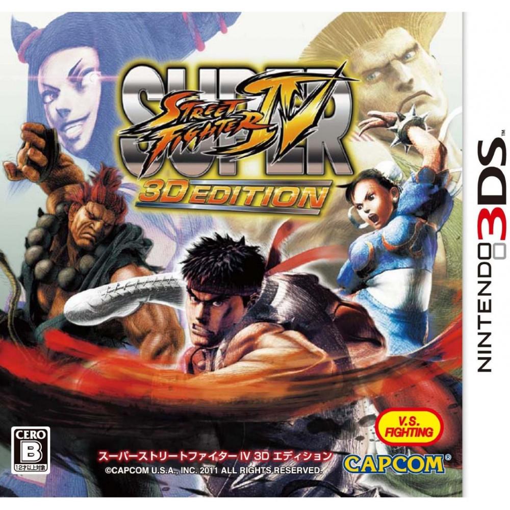 SUPER STREET FIGHTER 4 3DS JAP OCC
