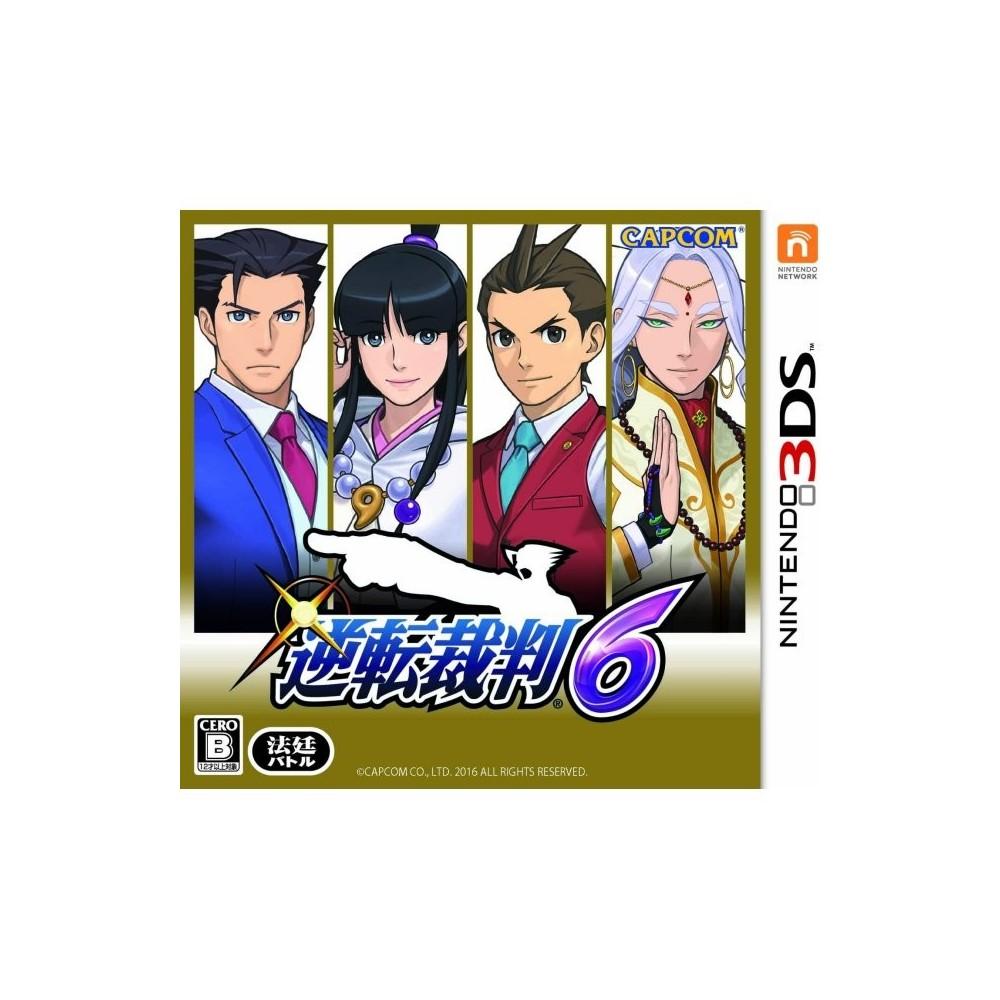 GYAKUTEN SAIBAN 6 3DS JPN
