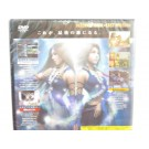 FINAL FANTASY X-2 INTERNATIONAL + LAST MISSION ULTIMATE HITS PS2 NTSC-NEW