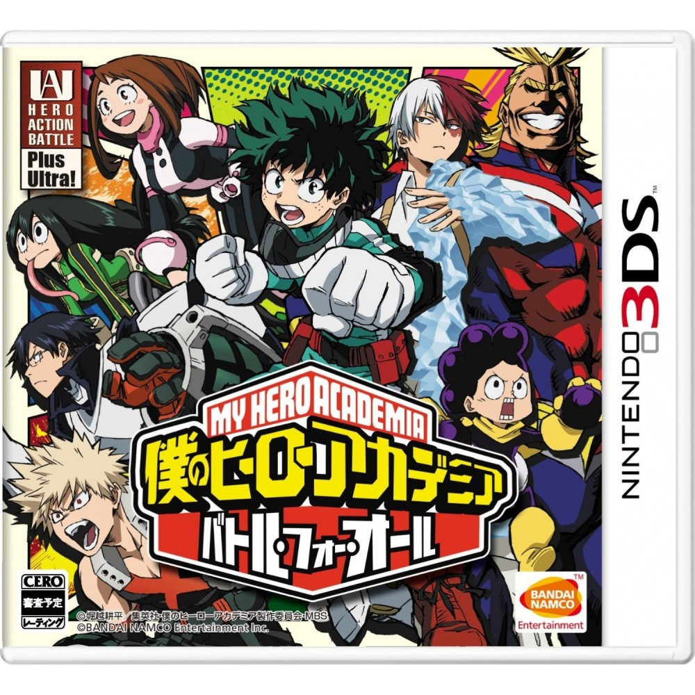 BOKU NO HERO ACADEMIA: BATTLE FOR ALL 3DS JAP